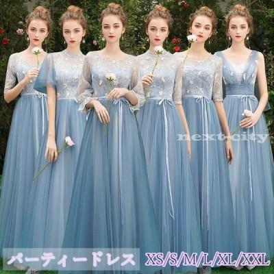 ロングドレス 花嫁 結婚式 パーティードレス ウエディングドレス ブライズメイドドレス 同窓会 イブニングドレス 二次会 演奏会 ドレス ピアノ