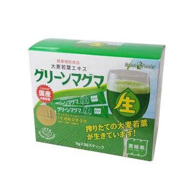 グリーンマグマ生 (3g×30スティック)