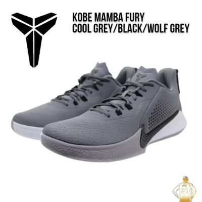 コービー バッシュ NIKE KOBE Mamba Fury マンバ フューリー  ナイキ シューズ ブライアント Cool Grey/Black/Wolf Grey CK6632-001 日本未発売