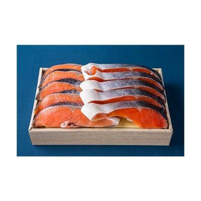 〔食べ比べ〕チリ産塩銀鮭(5切れ)とロシア産塩紅鮭(5切れ)のセット箱詰め