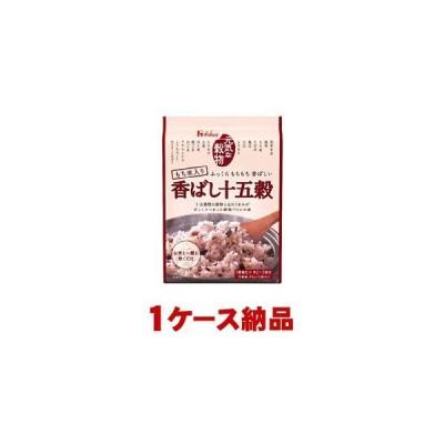 ご注意1ケース納品です ハウス元気な穀物香ばし十五穀180g×20個入(1ケース)