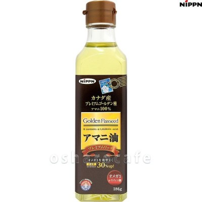 日本製粉 ニップン アマニ油 プレミアムリッチ 186g[食用オイル/亜麻仁油](TN243-3)