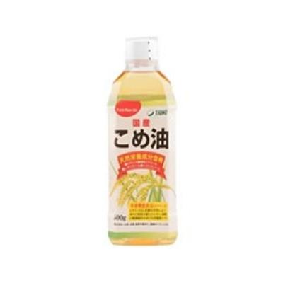 築野食品工業/国産こめ油 500g/4932313