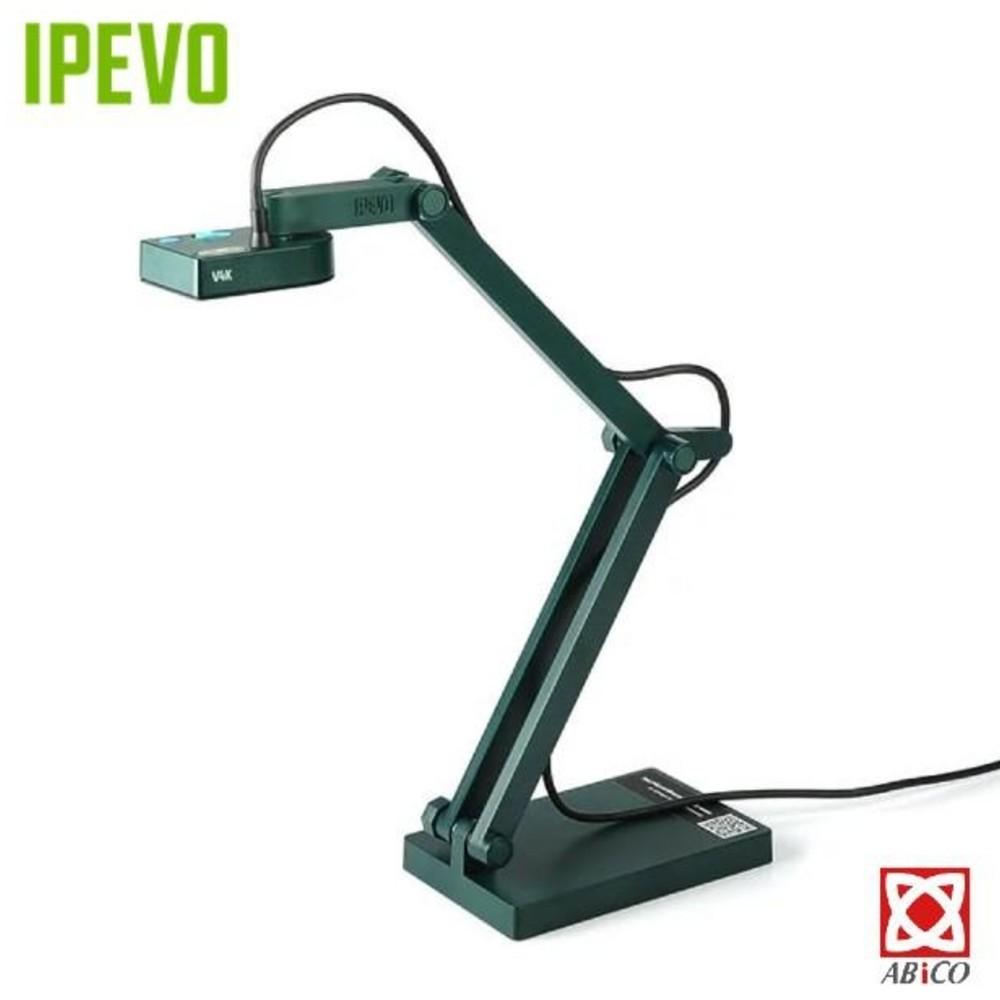 IPEVO V4K 視訊教學攝影機 廠商直送 現貨