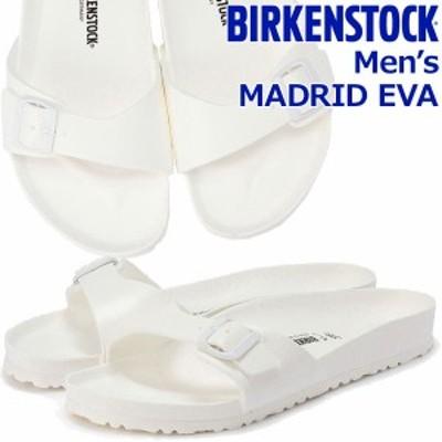 ビルケンシュトック マドリッド EVA メンズサンダル MADRID BIRKENSTOCK GE128181 Regular