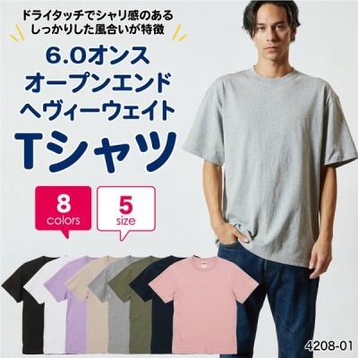Tシャツ 半袖 男性 女性 男女兼用 飲食 イベント 販売 安い 着心地 綿100% ドライ 快適 フード カフェ カジュアル  厨房 キャブ ユナイテッドアスレ 4208