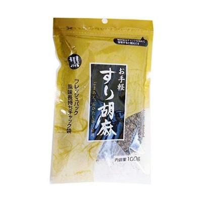 まるほ食品 すりごま (黒) 100g×10個