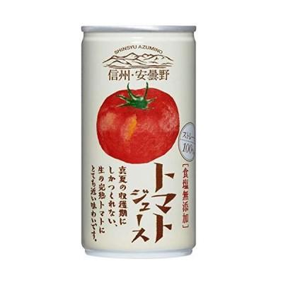 信州 安曇野 トマトジュース (食塩無添加) 190ml×30本
