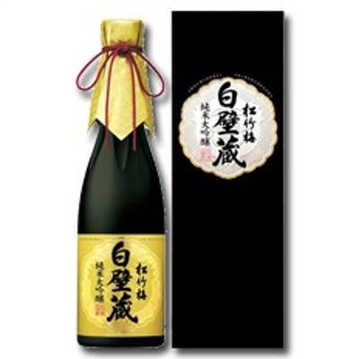 【送料無料】京都・宝酒造 松竹梅白壁蔵 純米大吟醸(カートン入)640ml瓶×1ケース(全6本)