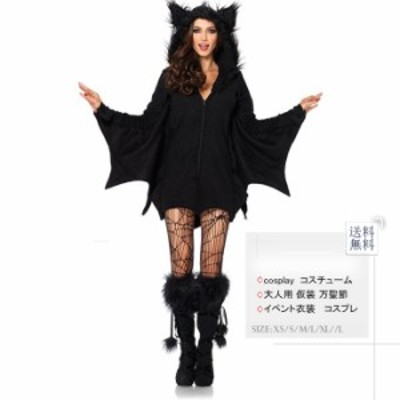 短納期/ハロウィン 悪魔系大きいサイズコスプレ 衣装 女巫 バットマン コスチューム レディースワンピ 衣装 仮装 HALLOWEEN 大人用