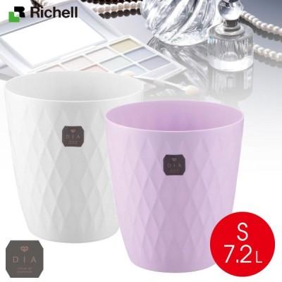 リッチェル/Richell ディア カン S 全2色 【直送品】【※沖縄県・離島への配送不可】