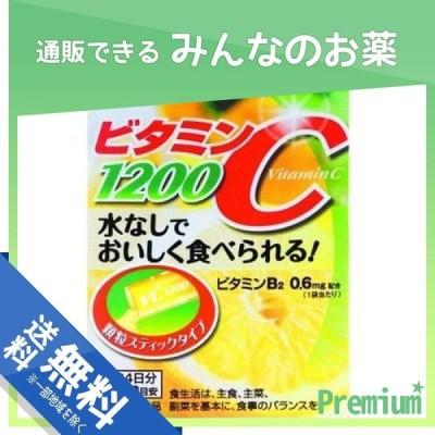 井藤漢方 ビタミンC1200 24包 (1個)