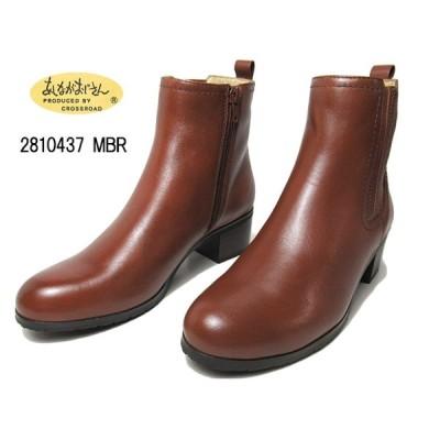 あしながおじさん ASHINAGAOJISAN 2810437 サイドゴアショートブーツ マロンブラウン レディース 靴