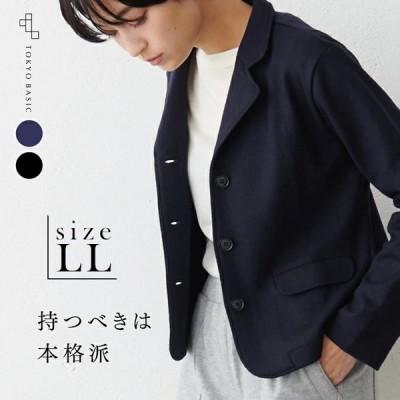 LLサイズ ジャケット レディース 圧縮ウール100% テーラード 三つボタン ジャケット 日本製