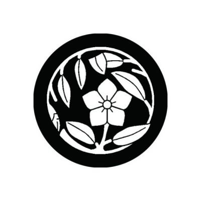 家紋シール 白紋黒地 桔梗枝丸 布タイプ 直径23mm 6枚セット NS23-0930W
