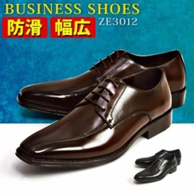 ビジネスシューズ ビジネス メンズ 幅広 3EEE 防滑 スワールモカ レースアップ 紐靴 スクエアトゥ 革靴 脚長 紳士靴 大きいサイズ対応 キ