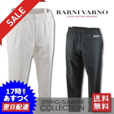 バーニヴァーノ イージーパンツ (M)(L) メンズ BARNI VARNO ipc3302