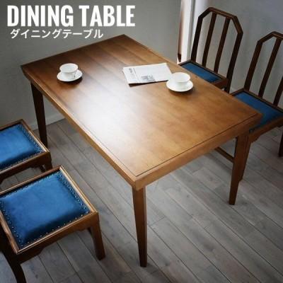 JEM ジェム ダイニングテーブル ダイニング 机 食卓 レトロ クラシック ロマン レッド ブルー 和室