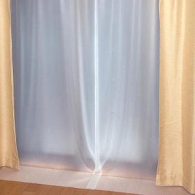 断熱カーテンライナー(採光タイプ) 150cm×225cm×2枚セット ホワイト