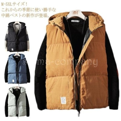 M-5XLサイズ!中綿ベスト メンズ 中綿ジャケット フード付き ベスト 中綿 わた入り アウター ジャケット 袖なし 無地 カジュアル 秋冬 大きサ