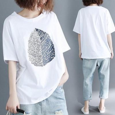 Tシャツ 半袖 レディース サマーTシャツ 白 ゆったりTシャツ 半袖Tシャツ 葉っぱ柄 夏Tシャツ ゆったり レディースTシャツ カットソー
