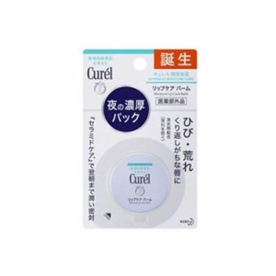 キュレル リップケア バーム 4.2g 【医薬部外品】 4901301364869