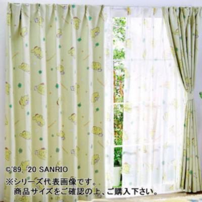 サンリオ ポムポムプリン カーテン 2枚セット 100×135cm SB-537-S  カーペット カーテン ファブリック[▲][AB]