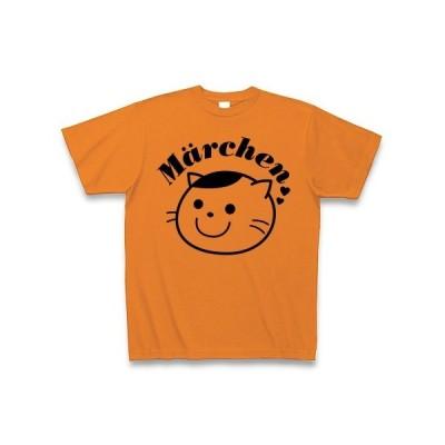 メルヘンねこ Tシャツ(オレンジ)