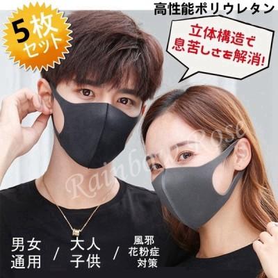 マスク6枚セット綿 高弾力 多機能立体マスク 洗える 男女兼用 乾燥対策 紫外線UV 花粉症 吸湿 完全遮光 折りたたみ 繰り返し使える