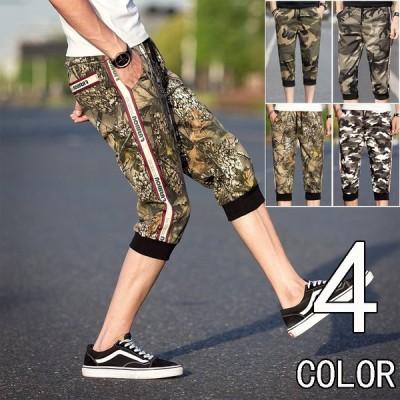 迷彩柄ハーフパンツ メンズ クロップドパンツ ショートパンツ ジョガーパンツ 涼しい 半ズボン 短パン スエットパンツ