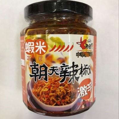 台湾ロウバ 朝天 エビ入り辛味調味料(大) 240g