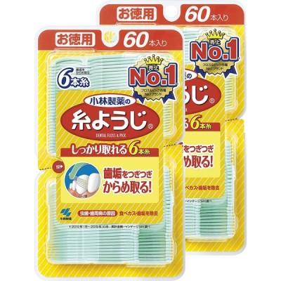 小林製薬の糸ようじ  フロス ピック デンタルフロス 60本×2セット 120本