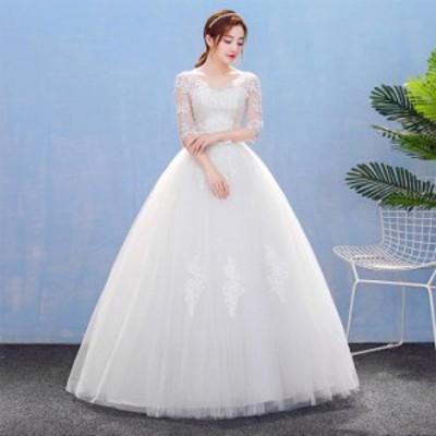 激安 韓国ファッション 花嫁ウェディングドレス 結婚式 二次会 袖あり ホワイト 白 ロングドレス パーティードレス 撮影 バスト77-93cm