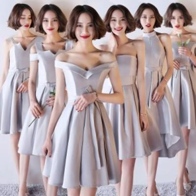 結婚式 ドレス パーティー ミディ丈 二次会ドレス ウェディングドレス お呼ばれドレス 卒業パーティー 成人式 同窓会hs190