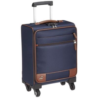 [プロテカ] スーツケース 日本製 ソリエ3 キャスターストッパー付 TSAダイヤルファスナーロック 機内持ち込み可 24L 40 cm 2.5kg ネイビー