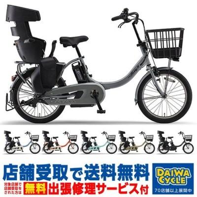 ((店舗受取限定))PAS Babby un SP リヤチャイルドシート標準装備モデル 20インチ PA20BSPR 2020年/ ヤマハ 電動自転車