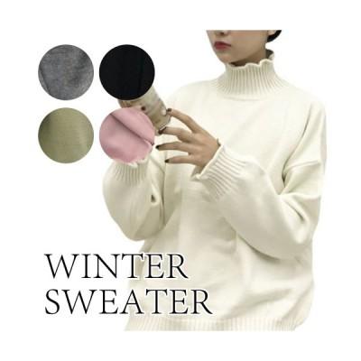ウィンターセーター トップス 長袖 無地 きれいめ タートル かわいい レディース 秋冬 グリーン ピンク グレー
