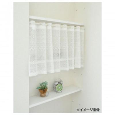 程よい透け感のボーダー柄 カフェカーテン 58675B ホワイト 150×50cm  カーペット カーテン ファブリック[▲][AB]