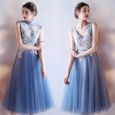送料無料 ドレス フォーマル お姫様 チャイナ Vネック ミモレ丈ドレス 背中見せ シフォン