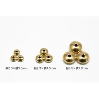 ゴールドフィルドK14GFメタルパーツ(スペーサー大)大きさ 縦約3.5mm×横7.0mm5個