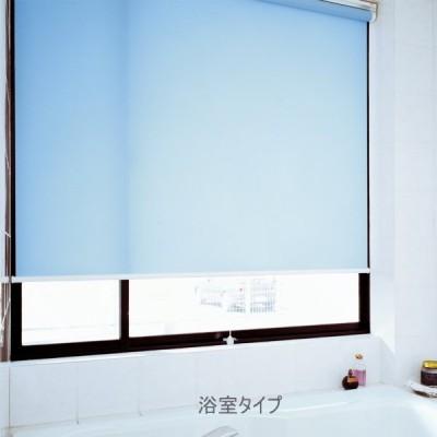 ロールスクリーン TOSO トーソー マイテック浴室 防炎 ウォッシャブル 抗菌 ティーナ TR4191〜TR4196 幅50.5〜80cmX高さ10〜80cm