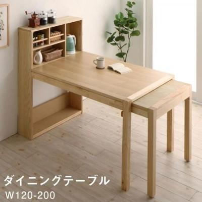 ダイニングテーブル 単品 スライド伸縮式 〔テーブルW120〜200cm〕 収納 コンセント付き