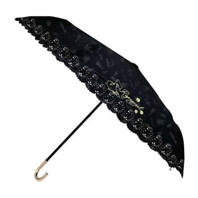 98047 ラプンツェル BK キャラクター超軽量晴雨兼用折畳傘「50cm」ディズニー キャラクター 雨 日除け 紫外線 レイン