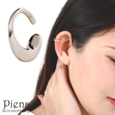 イヤーカフ シルバー925製 片耳用 1個売り ぷっくりシルエット 小さめ 簡単装着