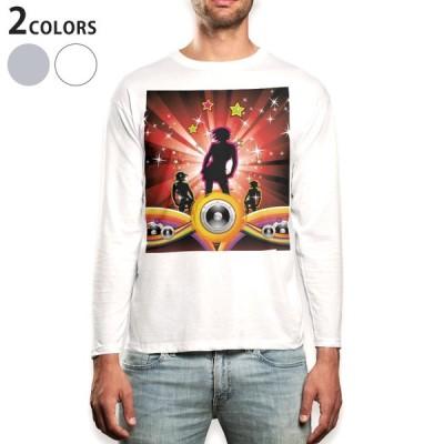 ロングTシャツ メンズ 長袖 ホワイト グレー XS S M L XL 2XL Tシャツ ティーシャツ T shirt long sleeve  パーティー ダンス 星 005100