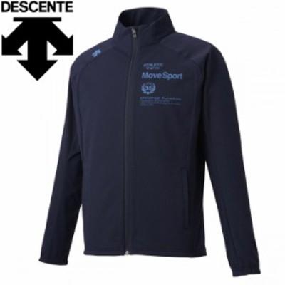 デサント グリッドクロス スタンドジャケット メンズ DMMQJF15-NV