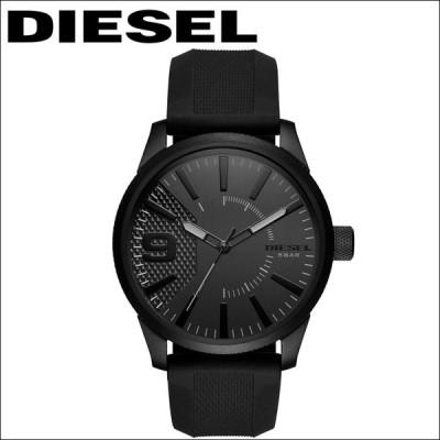 (5年保証) 時計 ディーゼル DIESEL 腕時計 メンズラバー ブラック ラスプ DZ1807