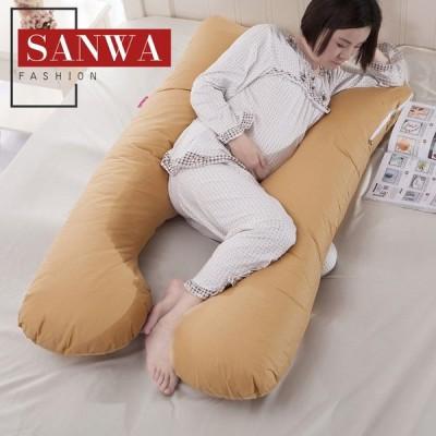 妊婦抱き枕 マタニティ ホールディングピロー ボディーピロー 抱きまくら 横向き寝 枕 クッション 睡眠改善 腰痛 体位変換 ギフト プレゼント