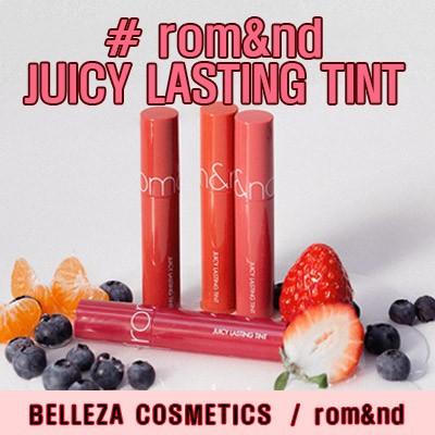 ★romand★ロムアンド/ (1+1) juicy lasting tint/果汁カラーリップティント/ジューシーラスティングティント/韓国化粧品/最安値