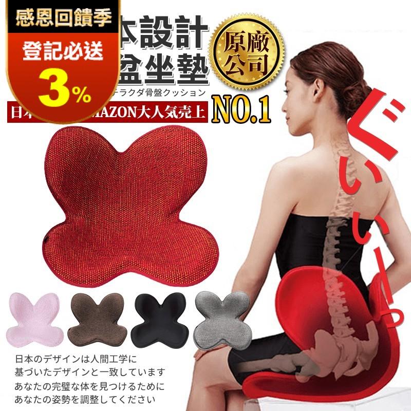 日本設計防駝骨盆坐墊 減壓坐墊 辦公室坐墊 矯正坐墊 椅墊 靠墊 靠腰